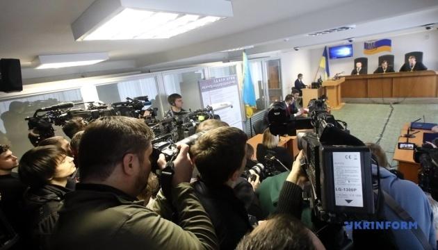 ヤヌコーヴィチ被告の弁護士、裁判の日が被告に伝えられていなかったと批判