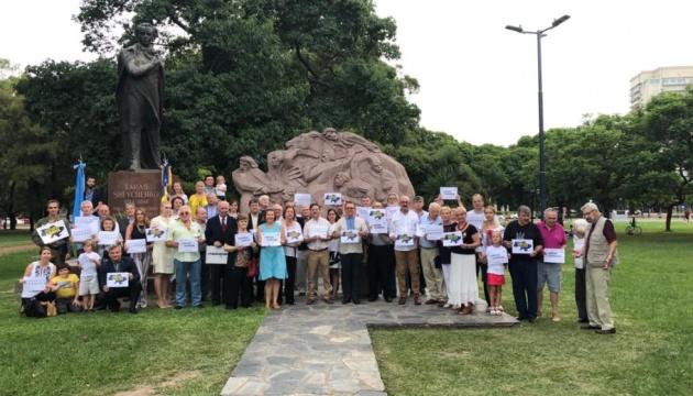В Аргентині пройшли урочисті збори української громади