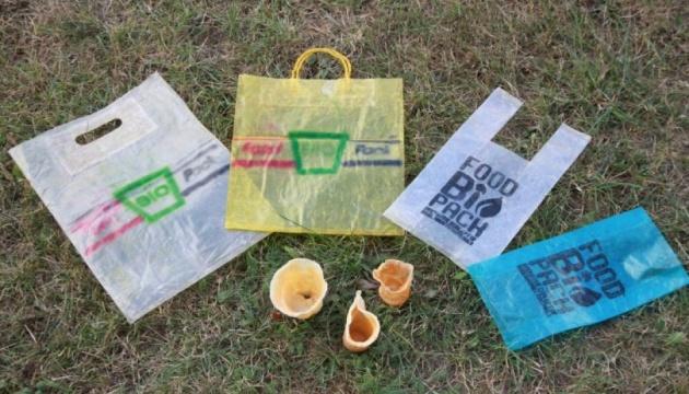 Сумське ноу-хау: пакети, які можна їсти