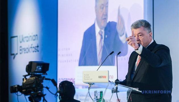 На Генасамблеї ООН обговорять окупацію територій України — Порошенко