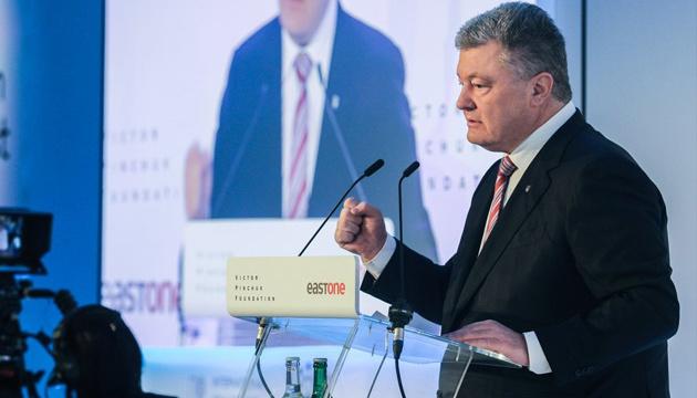 「ウクライナはロシアとの間に平和が必要。たとえそれが冷たい平和であっても」=ポロシェンコ大統領