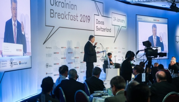 Порошенко: Маємо захистити українців від впливу Росії на вибори