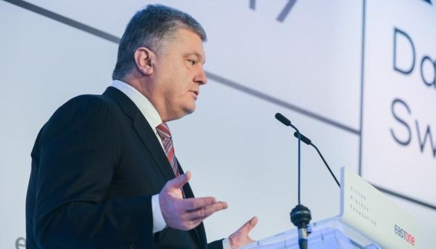 Presidente: Ucrania recibe un fuerte apoyo en todas las reuniones en Davos
