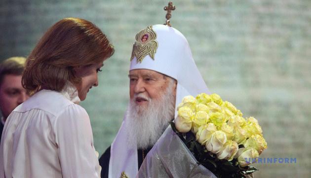 Перша леді привітала патріарха Філарета з ювілеєм