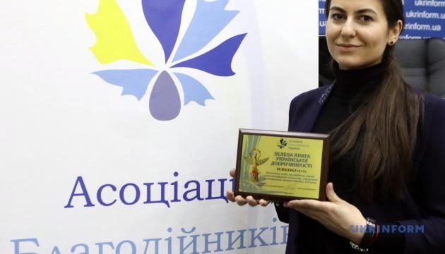 Оцінка розвитку доброчинності в Україні у 2018 році