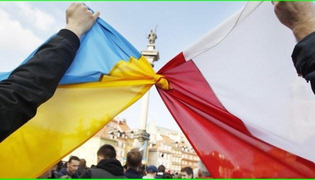 Europe-Ukraine forum kicks off in Poland