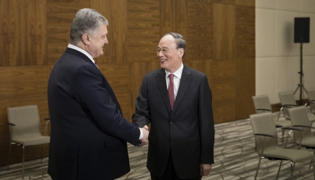 Ukrainian President, Vice-President of China agree on trade, economic and investment cooperation