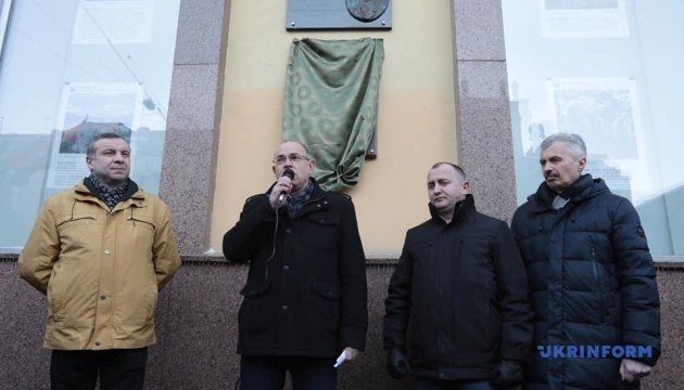 Memorial plaque unveiled for Dmytro Dontsov in Kyiv