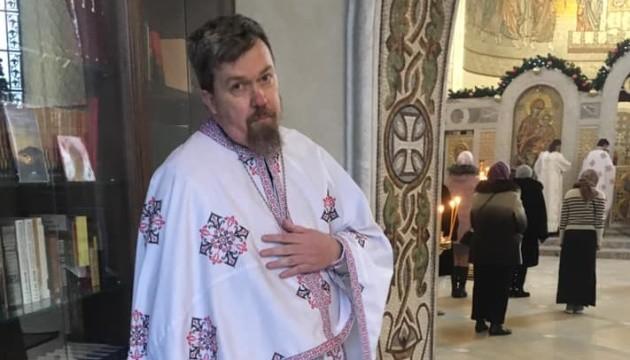 Священик, який першим на Луганщині перейшов до ПЦУ, отримав парафію