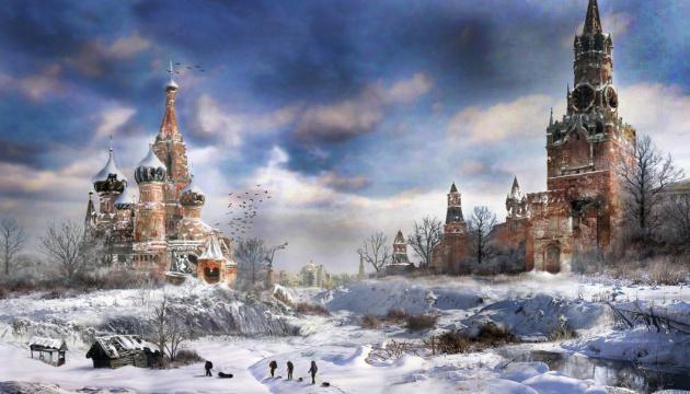 Закономерное унижение державы РФ. Следующий шаг – перелом ее хребта?