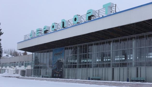 Експерти з Австрії та України оцінять локації під новий аеропорт у Дніпрі
