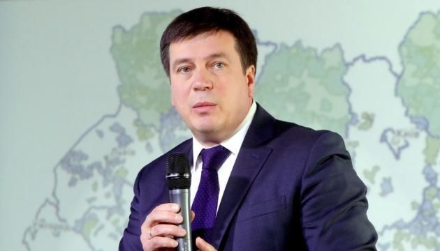 ЄС відібрав свого члена наглядової ради Фонду енергоефективності - Зубко