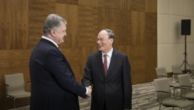 À Davos, Petro Porochenko s'est accordé sur une coopération en matière d'investissement avec la Chine