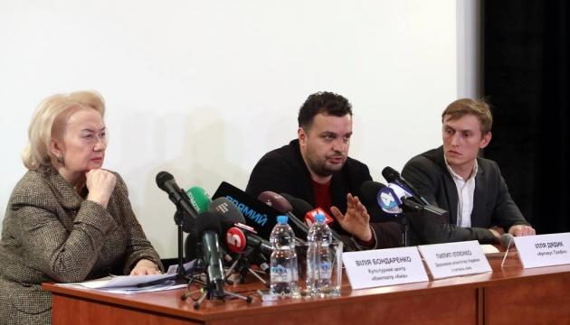 """Ситуацію з кінотеатром """"Київ"""" можна легко вирішити – Іллєнко"""