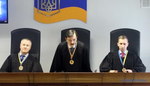 Суд визначив, хто розглядатиме скарги на вирок Януковичу щодо держзради