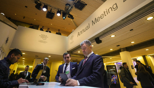 Poroshenko has met with ten world leaders at World Economic Forum in Davos. Photos