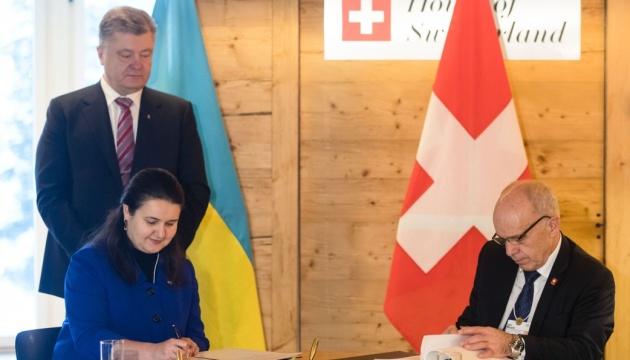Україна і Швейцарія підписали угоду про уникнення подвійного оподаткування