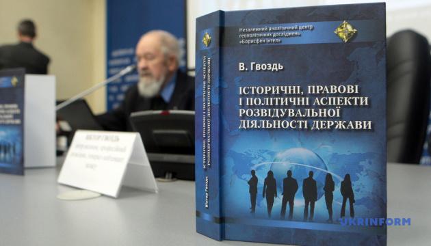 В Украине представили первый