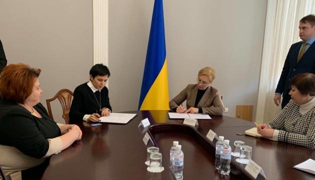 ЦВК і омбудсмен підписали Меморандум про захист прав виборців