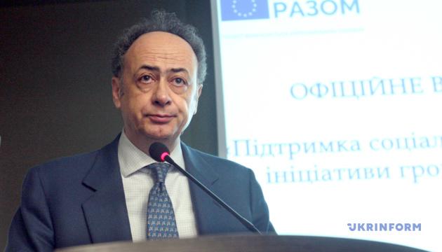 Мінгареллі розповів про гранти на громадські ініціативи в Україні