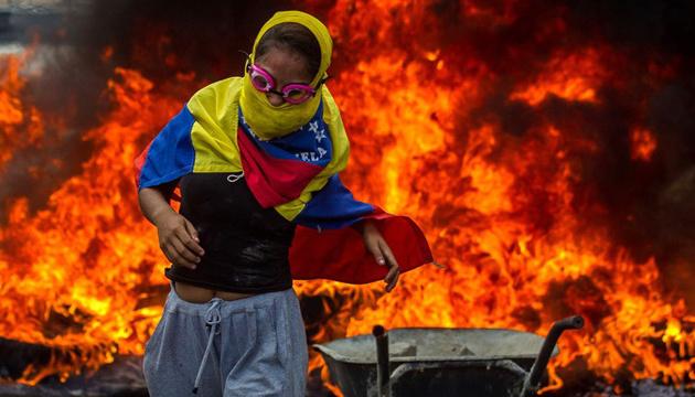 Блекаут у Венесуелі: країна вже чотири доби без світла
