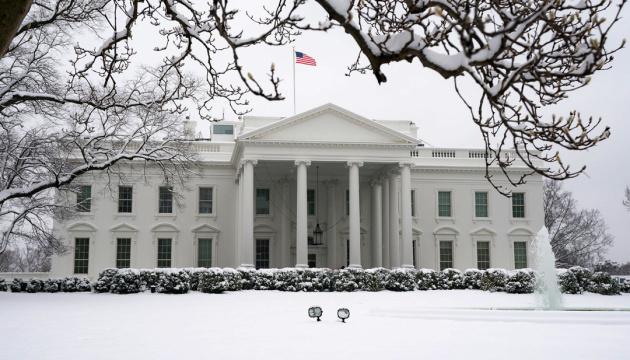 Ключовий свідок в імпічменті Трампа залишає Білий дім - CNN