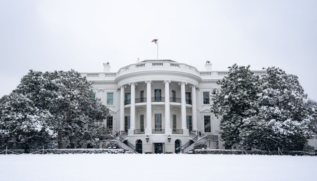 Инаугурация Байдена Пентагон дал указание перевести 25 тысяч военных в Вашингтон
