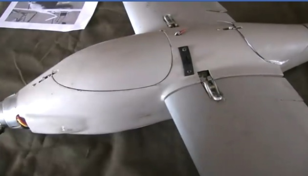 Les militaires ukrainiens ont intercepté un drone russe aux abords de la mer d'Azov