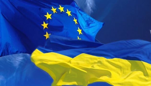 """Лауреатами форуму """"Європа-Україна"""" стали двоє освітян - із Франківська та Варшави"""