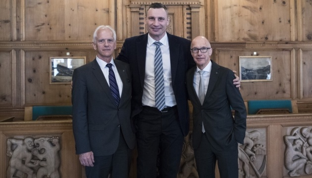 Klitschko in Davos discusses introduction of smart technologies