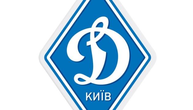 El Dynamo ocupa el lugar 37 del ranking de la  IFFHS