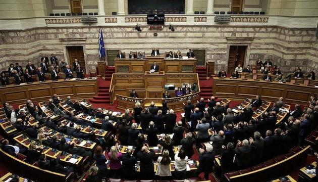 Греція ратифікувала угоду про перейменування Македонії