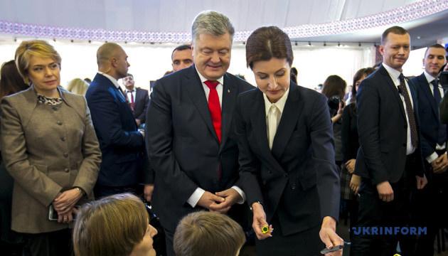 Инклюзивное образование вводят в каждой четвертой школе - Марина Порошенко