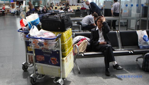 Нові правила перевезення ручної поклажі й багажу. Інфографіка