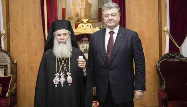 Порошенко запросив патріарха Єрусалимського в Україну