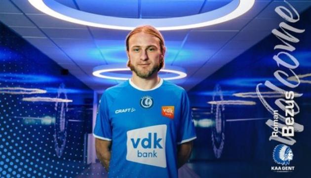 Роман Безус став гравцем «Гента»