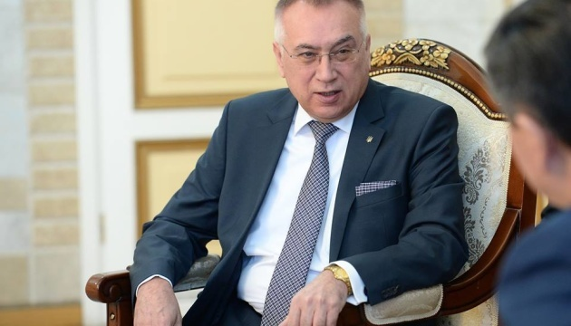 Ukrainian ambassador presents credentials to Kyrgyz president
