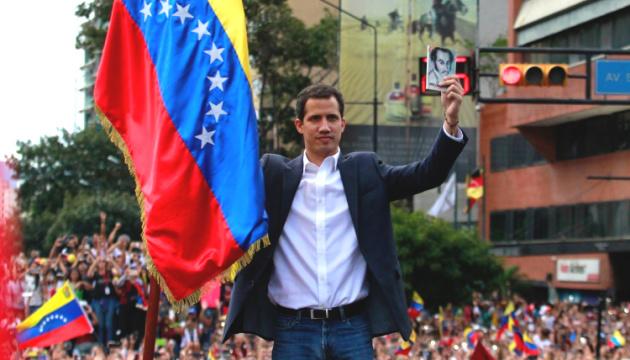 Штати закликали визнати Гуайдо тимчасовим президентом