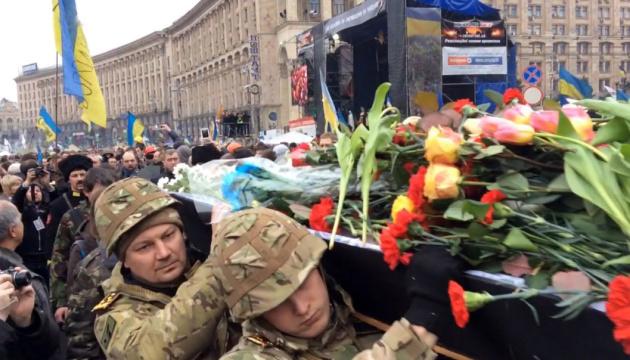 5 років тому на Майдані вперше прозвучала «Плине кача»...