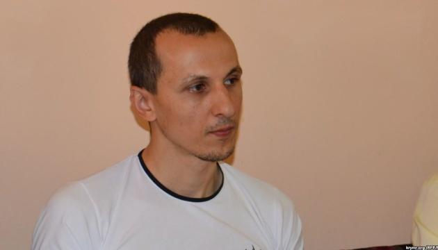 Суд РФ залишив під арештом фігуранта