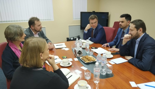 Ukraine's Information Policy Ministry, Facebook discuss election security efforts