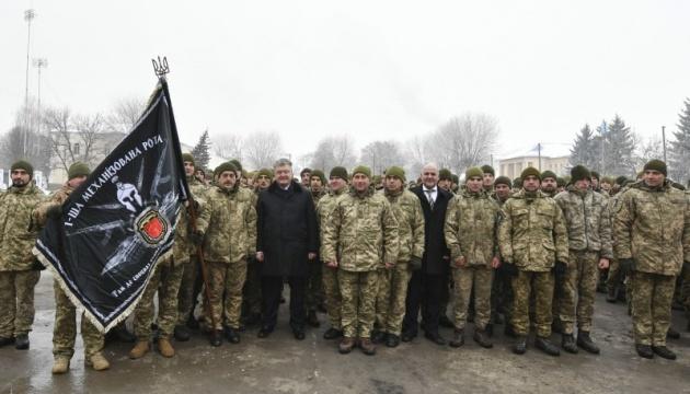 Президент в Белой Церкви наградил бойцов 72-й бригады