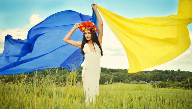 Українська – це престижно, трендово і стильно