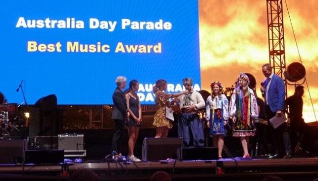 Українська громада отримала музичну нагороду