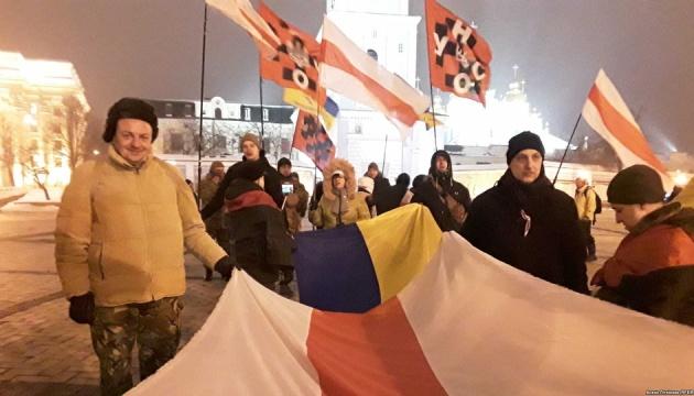 У Києві вшанували пам'ять Героя України Михайла Жизневського