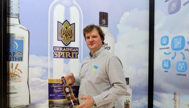 Укрспирт просуває в Німеччині Ukrainian spirit з перцем