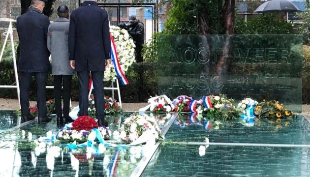 В Амстердамі вшанували пам'ять жертв Голокосту