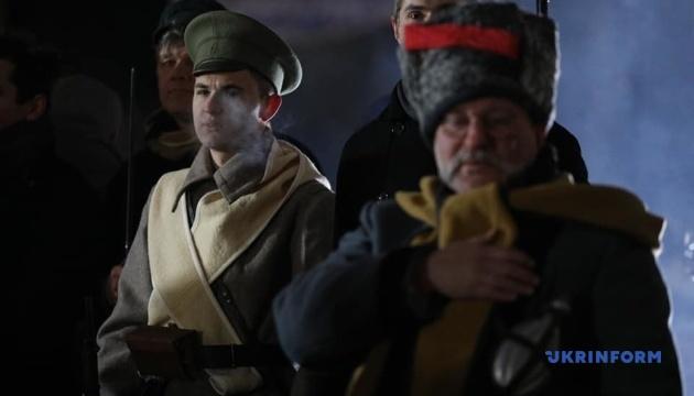 У Києві реконструювали бій між військами УНР та більшовиками за завод