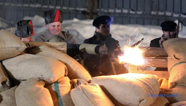 У Чернігові відкрили виставку про Перший зимовий похід армії УНР