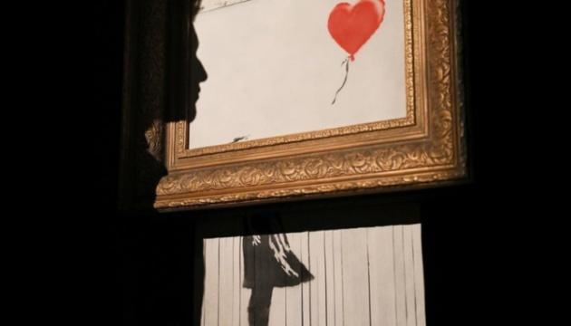 Куратори галереї в Штутгарті влаштували відвідувачам арт-квест зі сласнозвісною картиною
